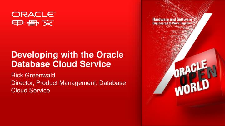 Developing with the oracle database cloud service