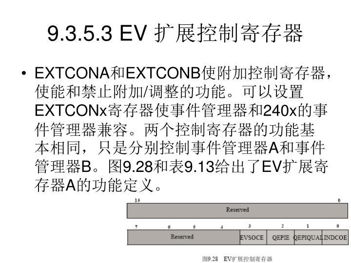 9.3.5.3 EV