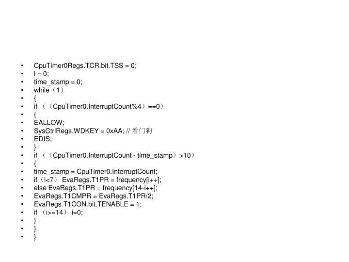 CpuTimer0Regs.TCR.bit.TSS = 0;