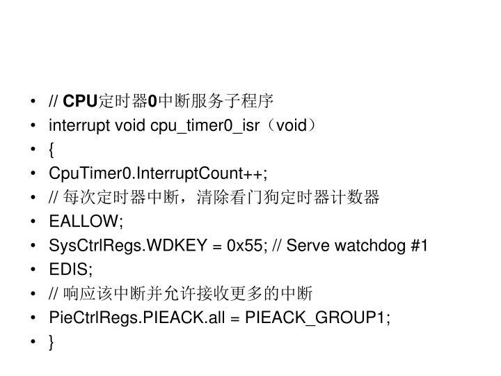 // CPU