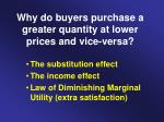 why do buyers purchase a greater quantity at lower prices and vice versa1