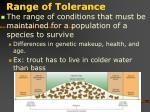 range of tolerance