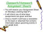 classwork homework assignment sheets