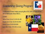 leadership giving program