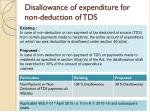 disallowance of expenditure for non deduction of tds
