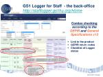 gs1 logger for staff the back office http stafflogger gs1hu org home1