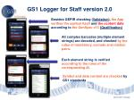gs1 logger for staff version 2 01