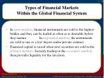 types of financial markets within the global financial system2