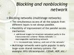 blocking and nonblocking network