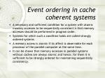 event ordering in cache coherent systems1