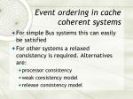 event ordering in cache coherent systems2