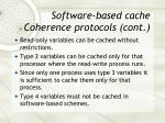 software based cache coherence protocols cont1