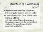 structure of a combining switch