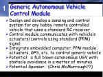 generic autonomous vehicle control module