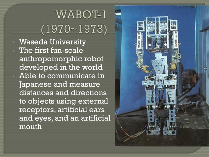 WABOT-1 (1970~1973)