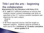 title i and the arts beginning the collaboration