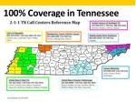 100 coverage in tennessee
