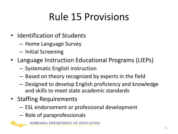 Rule 15 Provisions