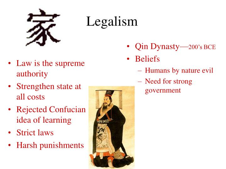 Law is the supreme authority