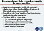 recommendation build regional partnership for green transition