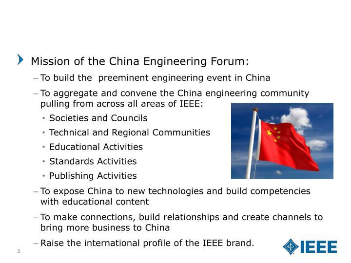 Ieee china engineering forum