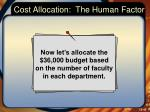 cost allocation the human factor3