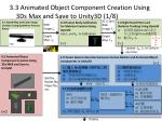 3 3 animated object component creation using 3ds max and save to unity3d 1 8