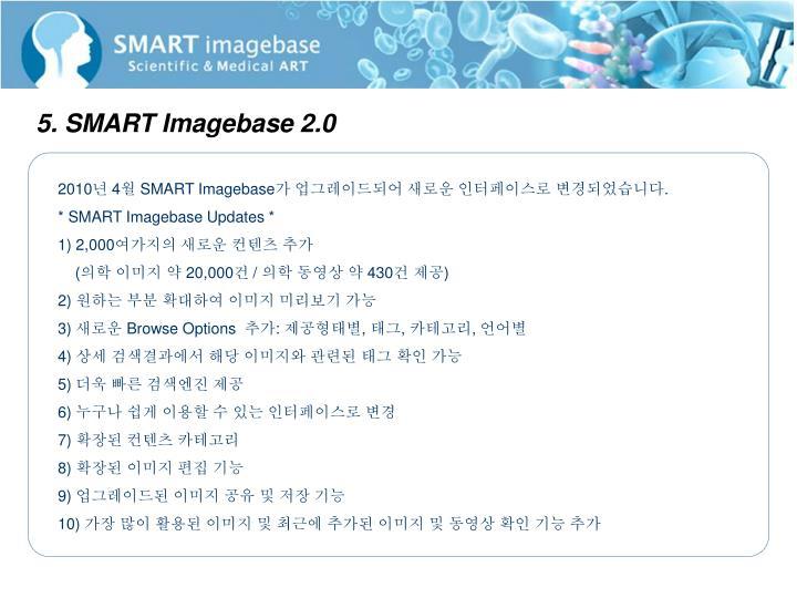 5. SMART Imagebase 2.0