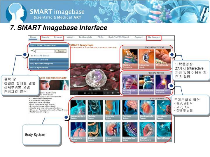 7. SMART Imagebase Interface