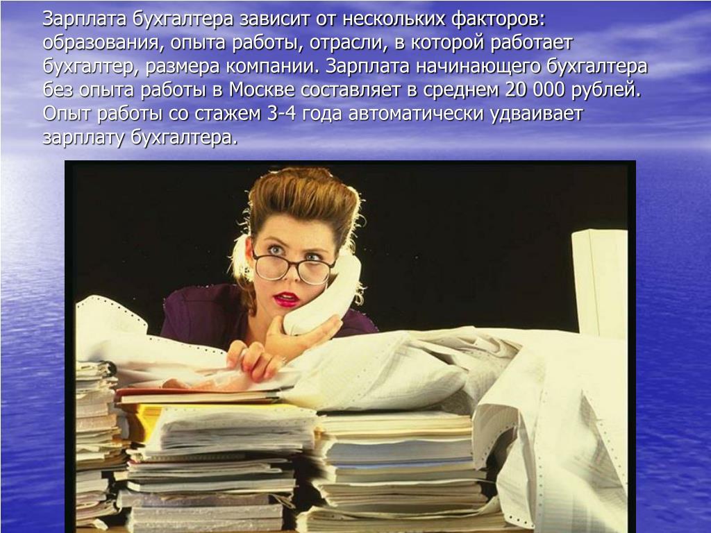 Бухгалтер без образования можно ли работать бухгалтер в бюджетную организацию вакансии москвы