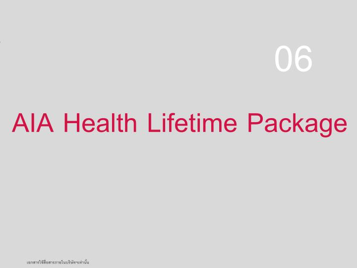AIA Health Lifetime Package
