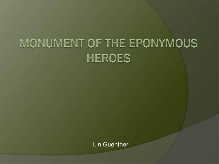 lin guenther n.