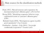 main sources for the classification methods