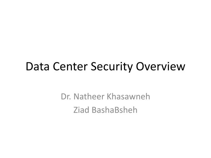 data center security overview n.
