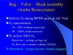 bag valve mask assembly ambu resuscitator2