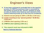 engineer s views1