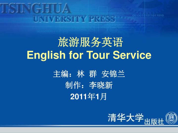 english for tour service n.