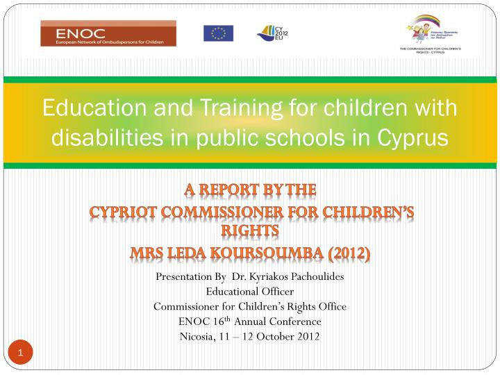 education and training for children with disabilities in public schools in cyprus n.