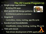 the jsf course program 2