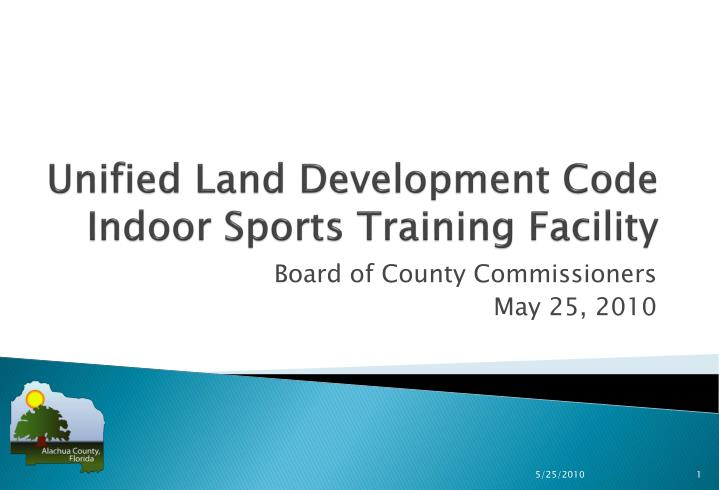 unified land development code indoor sports training facility n.