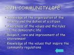 civil community life