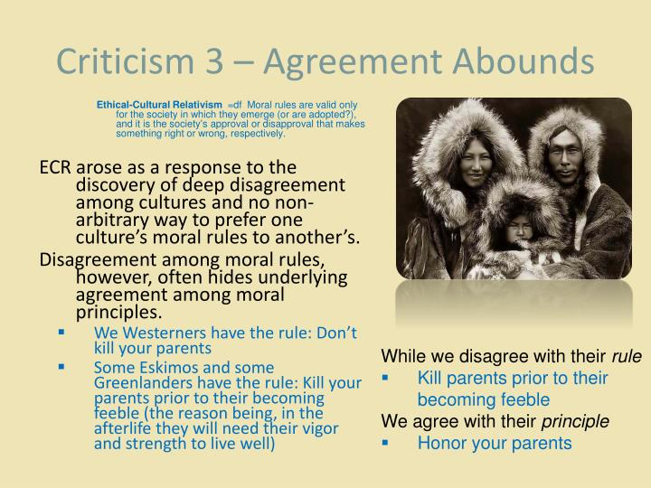 Criticism 3 – Agreement Abounds
