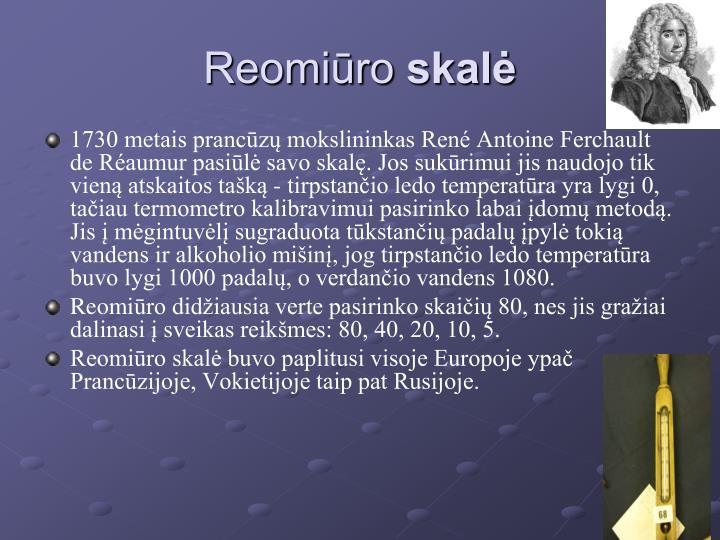 Reomiūro