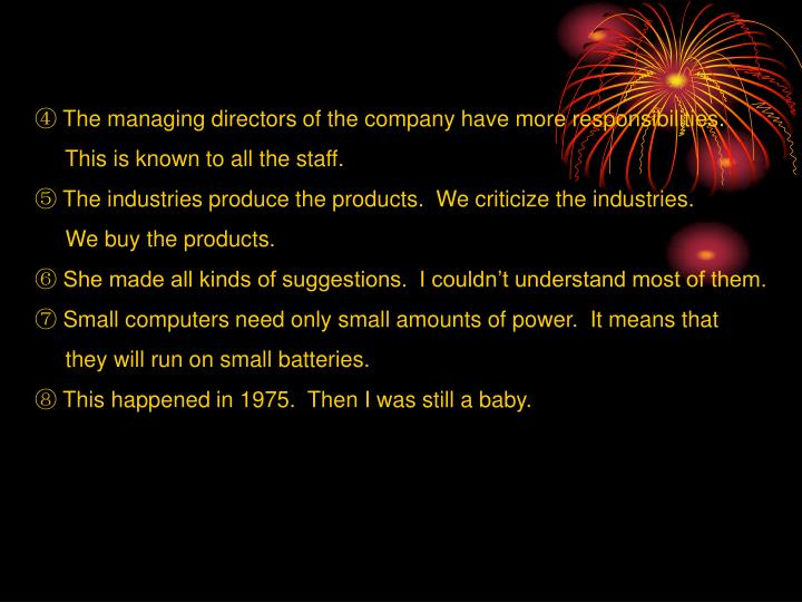 ④ The managing directors of the company have more responsibilities.