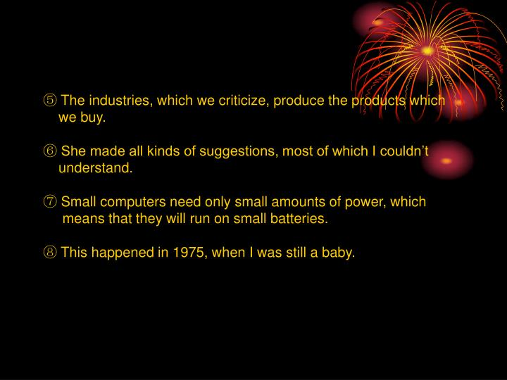 ⑤ The industries, which we criticize, produce the products which