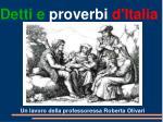 detti e proverbi d italia