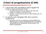 criteri di progettazione di xml3
