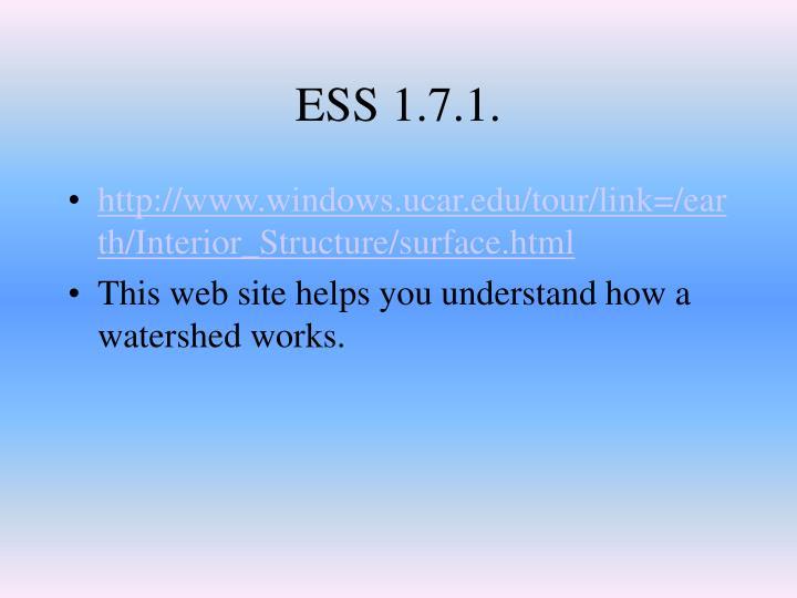 ESS 1.7.1.