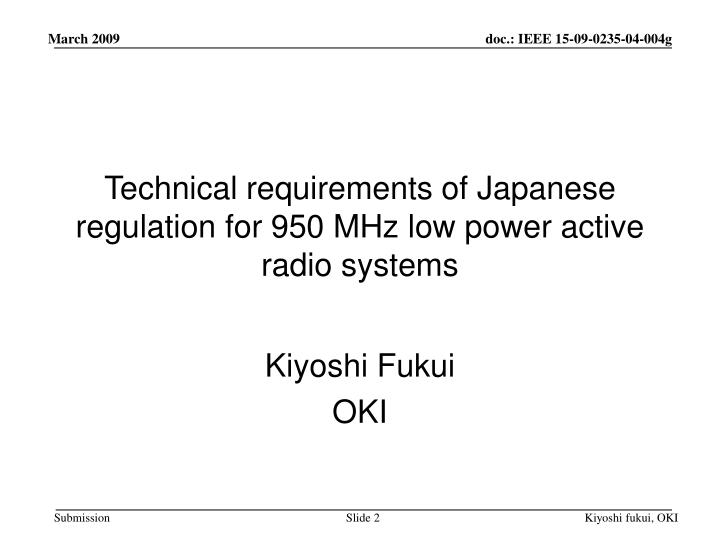 Technical requirements of japanese regulation for 950 mhz low power active radio systems