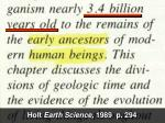 holt earth science 1989 p 294